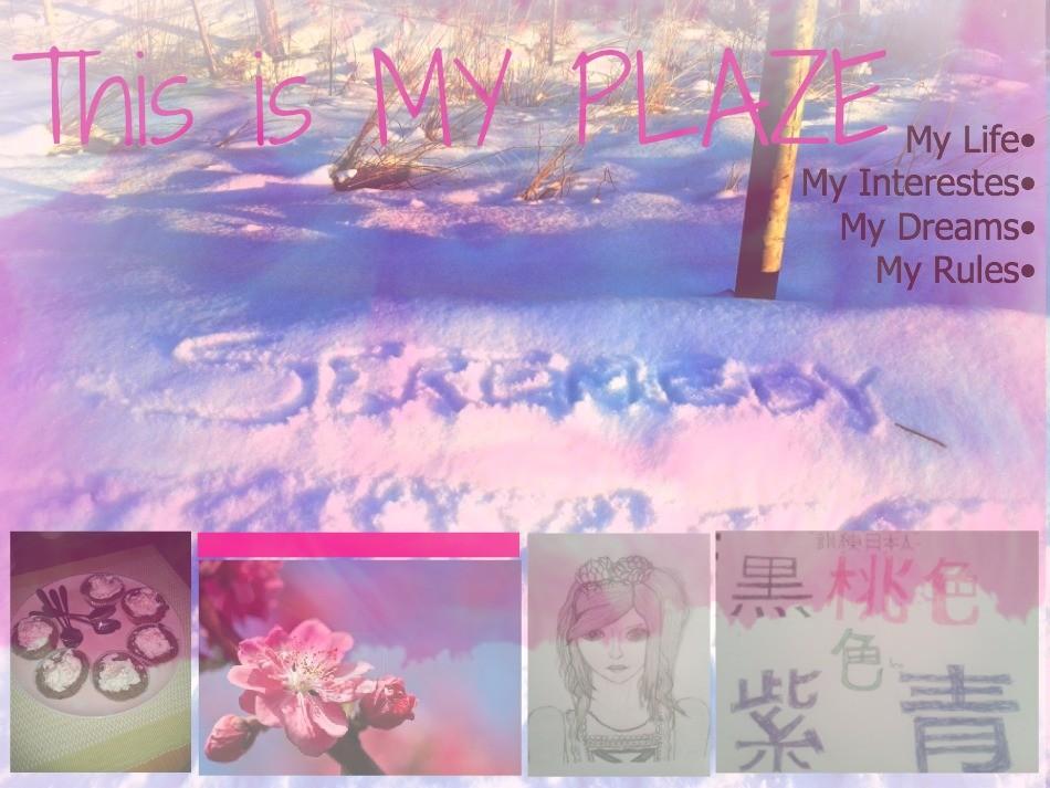 myplaze